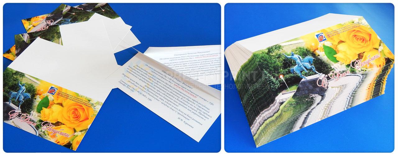 Фотографии для печати открыток 229