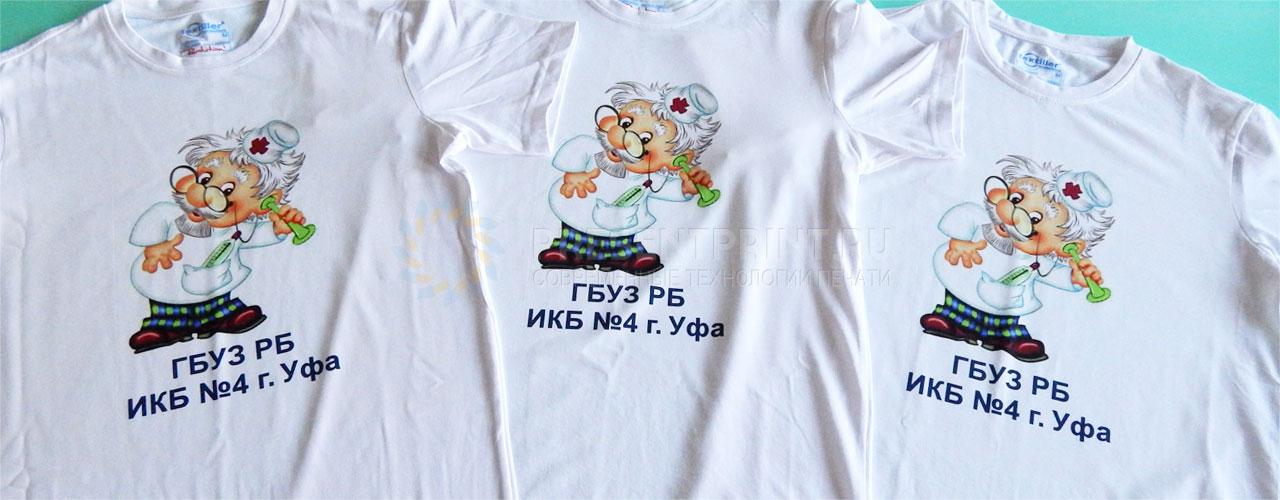 футболки на заказ для печати