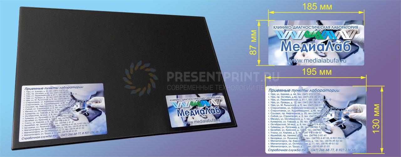 Изготовление наклеек на коврик для ...: presentprint.ru/blog/izgotovlenie-nakleek-na-kovrik-dlia...