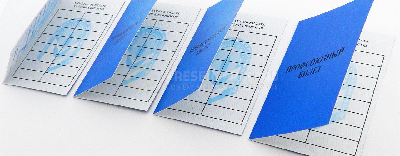 Программы для печати удостоверений