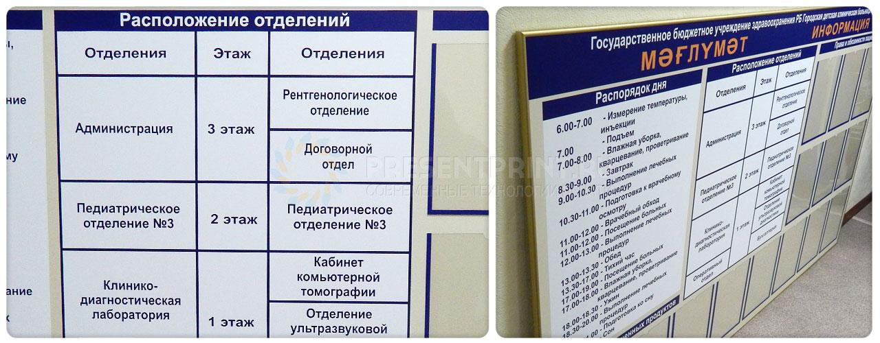 90 поликлиника зеленоград вызов врача на дом телефон