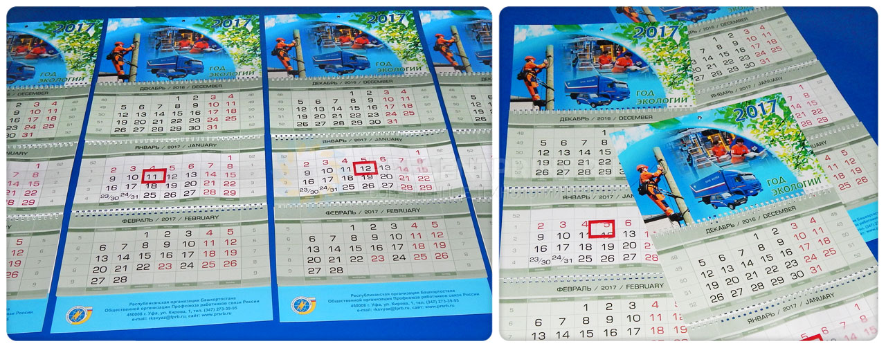 Календарь стрижек по лунному календарю на июль 2015 года