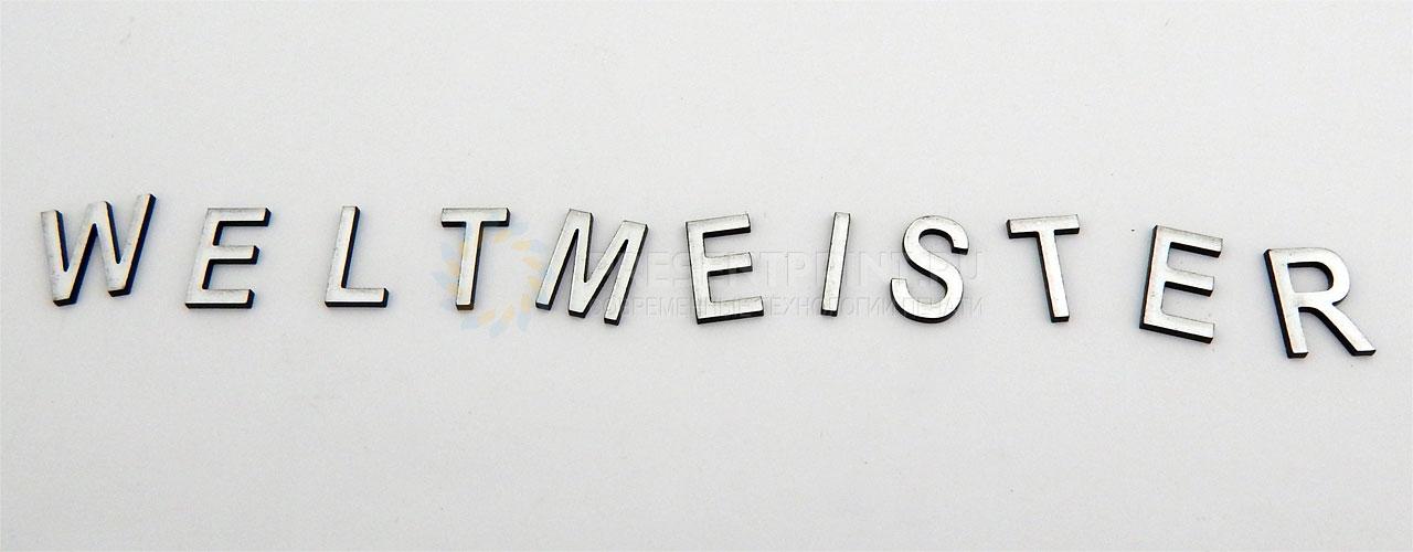 Объемные буквы для фотосесии фото - f35
