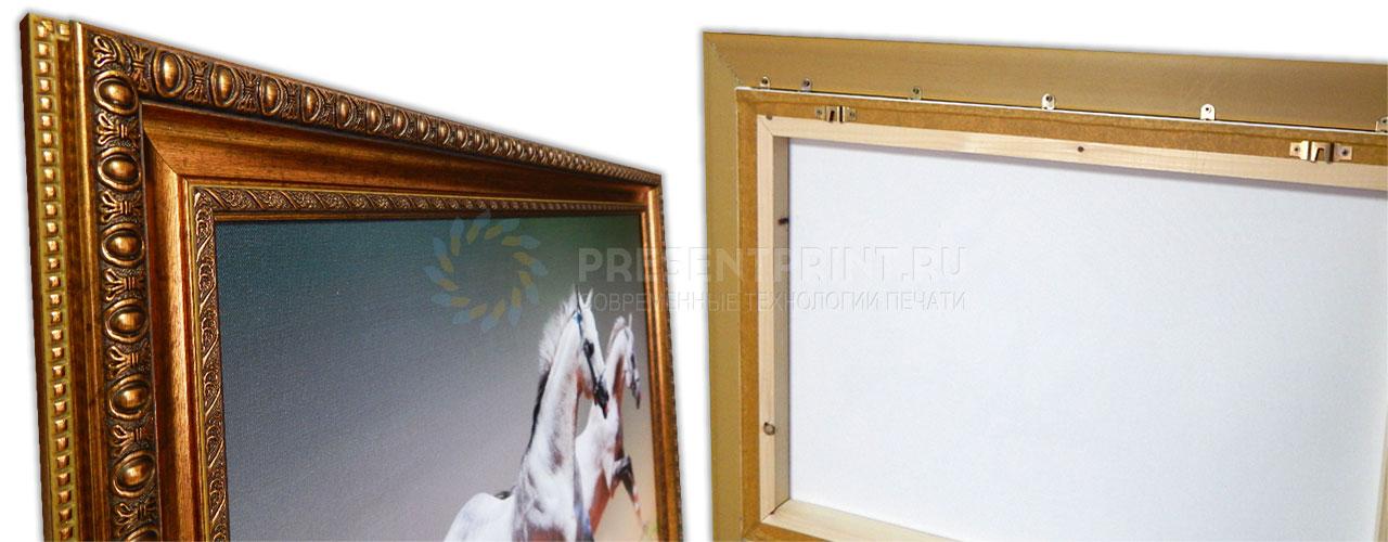 Печать фото на холсте тула - 9f