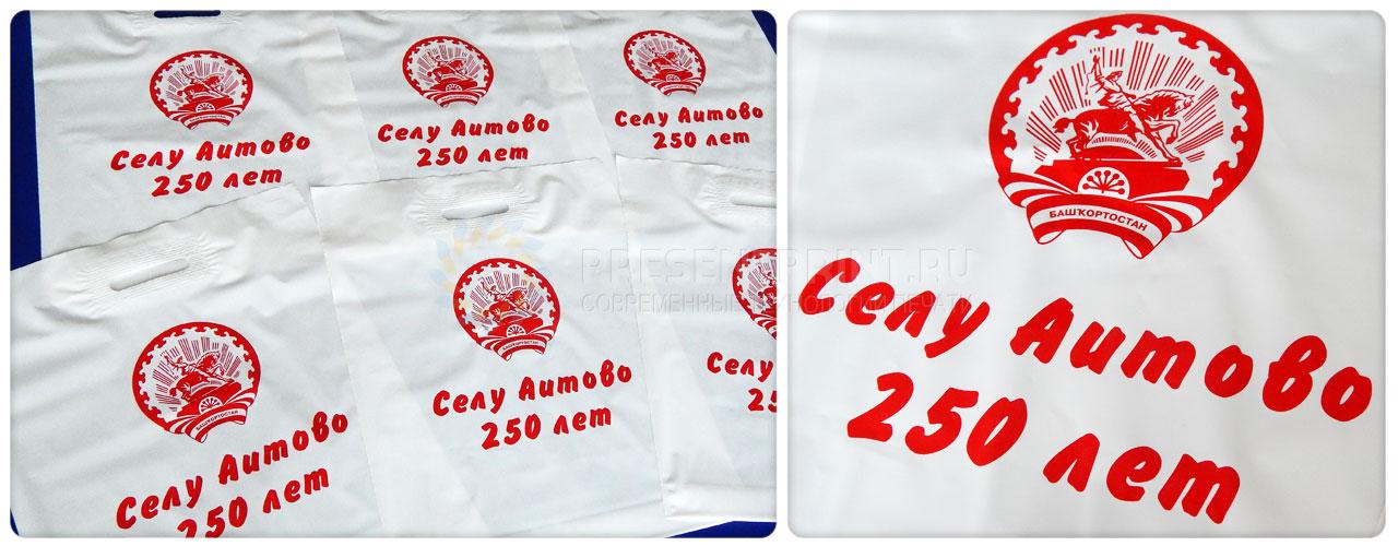 печать на пакетах упаковочных