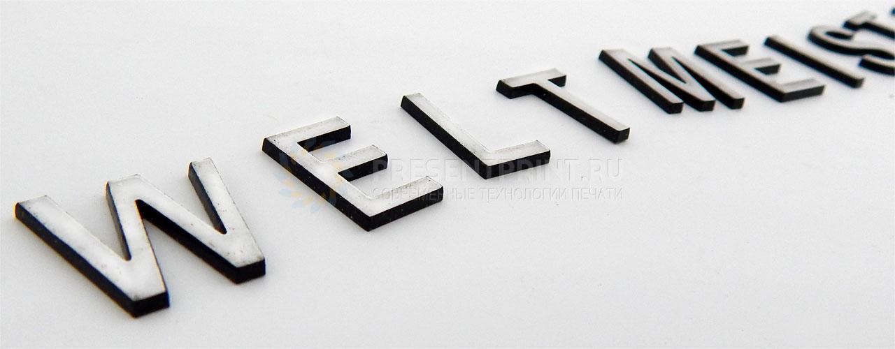 Объемные буквы для фотосесии фото - 770a