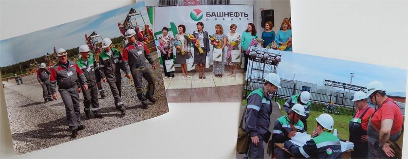 Башнефть конкурс лучший по профессии 2017