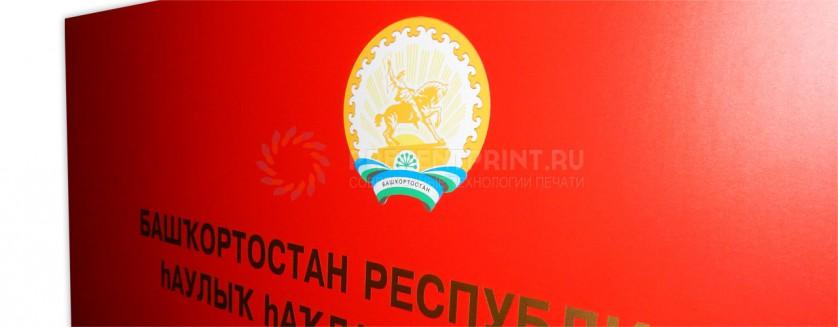 Запись к педиатру детская поликлиника 1 белгород