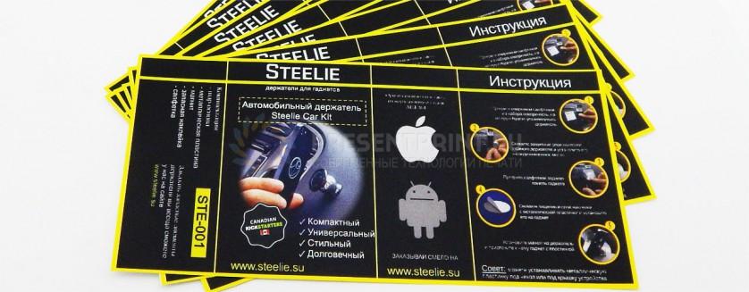 листовки для интернет магазина отремонтированного электрооборудования сдаче