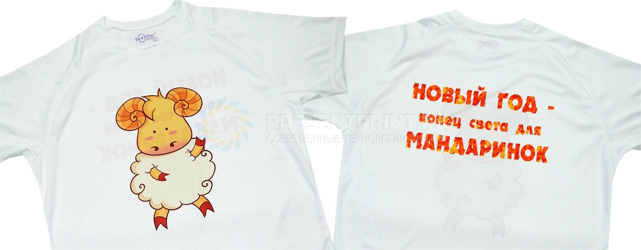 5886efd992bf4 Печать на ФУТБОЛКАХ в Уфе, нанесение фото и логотипа, футболки с ...
